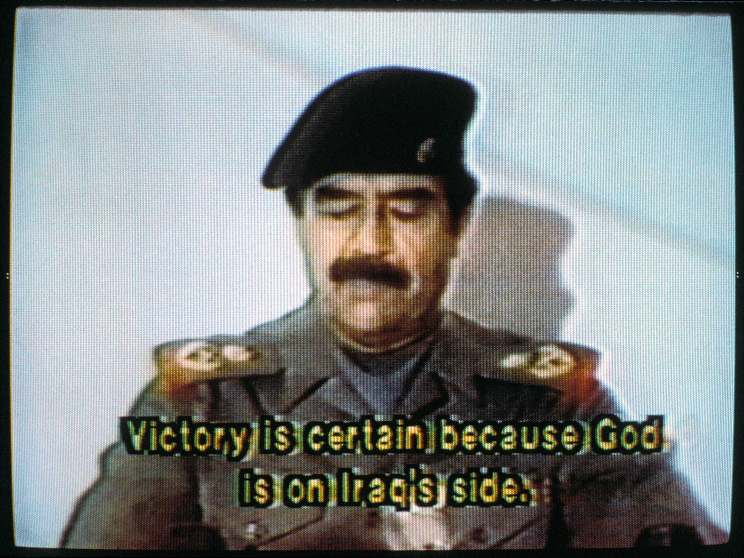"""Victory is certain because God is on Iraq"
